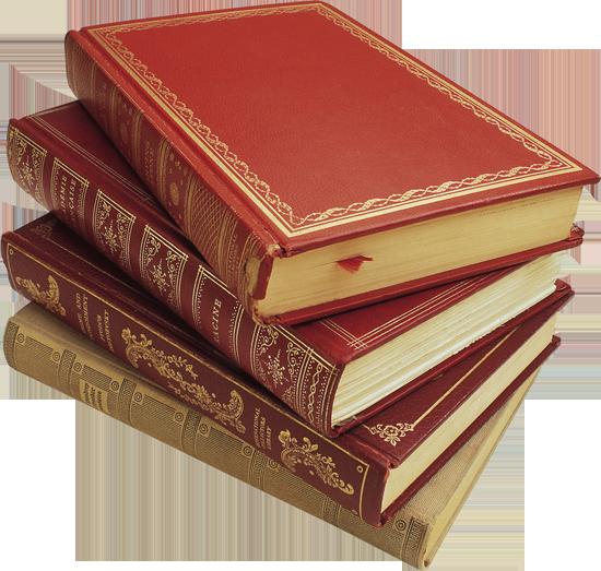 клипарт книги
