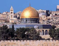 Необъятный Израиль