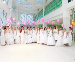 облик невесты