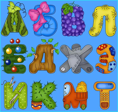 Алфавит картинки вещи