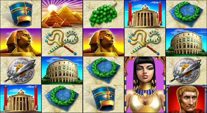 romeegypt1