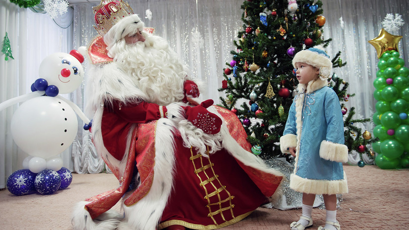 пригласить Дедушку Мороза
