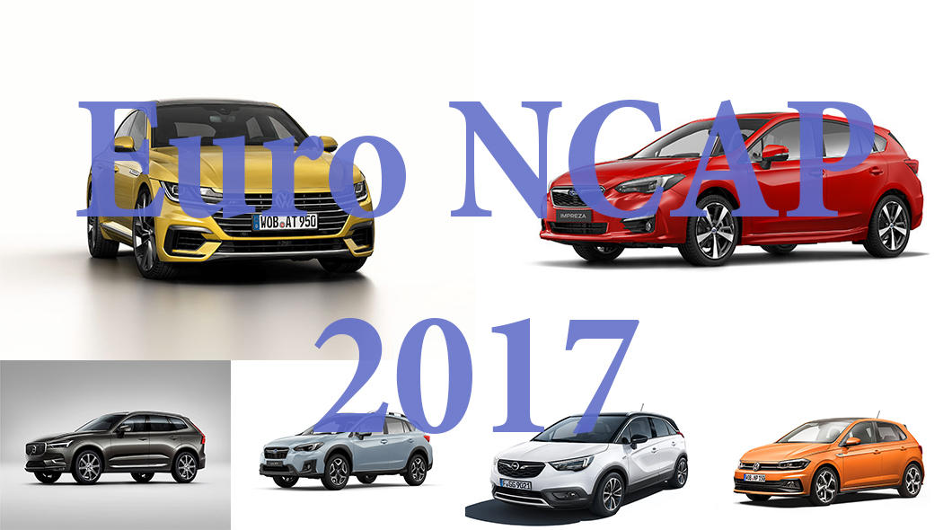 Самые безопасные автомобили 2017 года по версии Euro NCAP